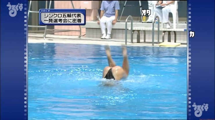 Aoi Aoki swimsuit swimsuit image Synchronized with the first round of the Olympic Games054