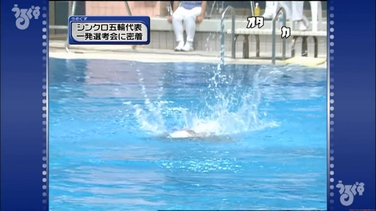 Aoi Aoki swimsuit swimsuit image Synchronized with the first round of the Olympic Games055