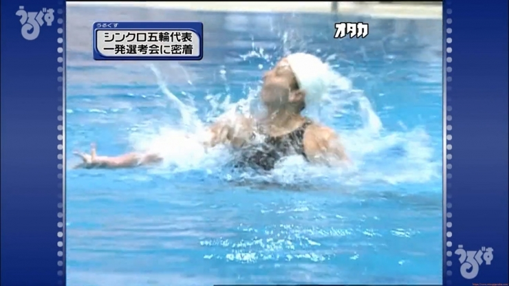Aoi Aoki swimsuit swimsuit image Synchronized with the first round of the Olympic Games056