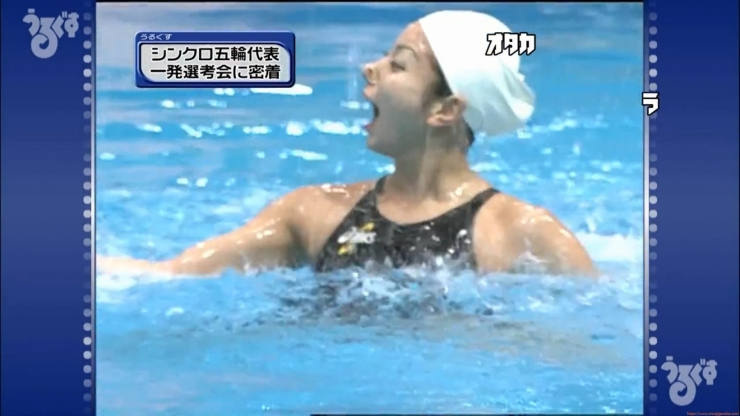 Aoi Aoki swimsuit swimsuit image Synchronized with the first round of the Olympic Games057