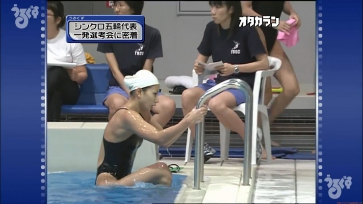 Aoi Aoki swimsuit swimsuit image Synchronized with the first round of the Olympic Games060
