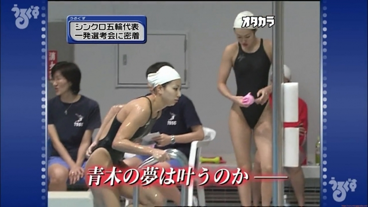 Aoi Aoki swimsuit swimsuit image Synchronized with the first round of the Olympic Games063