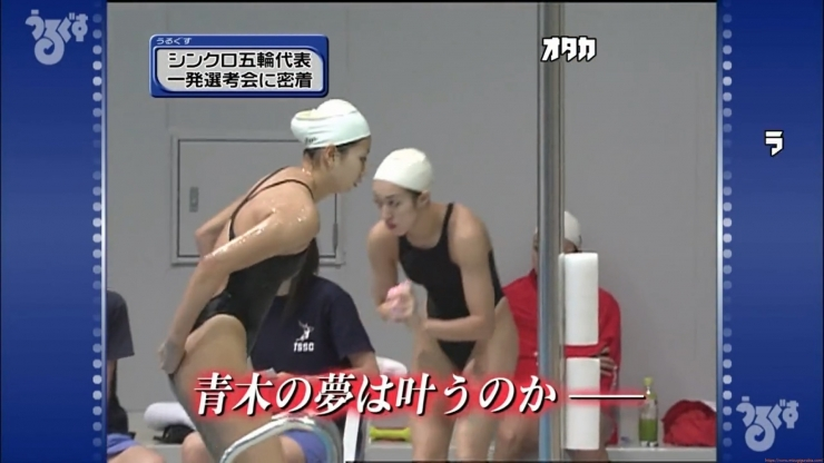 Aoi Aoki swimsuit swimsuit image Synchronized with the first round of the Olympic Games065
