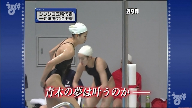 Aoi Aoki swimsuit swimsuit image Synchronized with the first round of the Olympic Games066