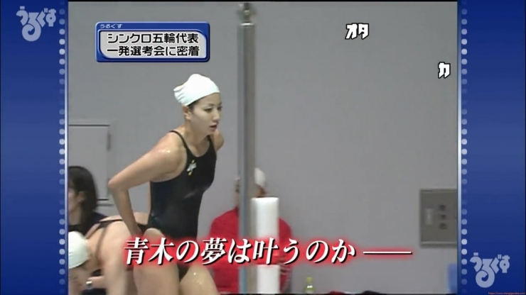 Aoi Aoki swimsuit swimsuit image Synchronized with the first round of the Olympic Games068