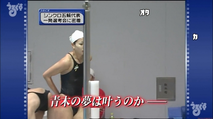 Aoi Aoki swimsuit swimsuit image Synchronized with the first round of the Olympic Games069