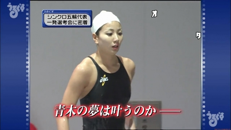 Aoi Aoki swimsuit swimsuit image Synchronized with the first round of the Olympic Games071