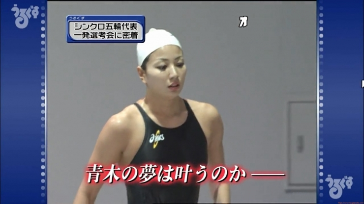 Aoi Aoki swimsuit swimsuit image Synchronized with the first round of the Olympic Games072