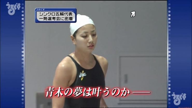 Aoi Aoki swimsuit swimsuit image Synchronized with the first round of the Olympic Games073