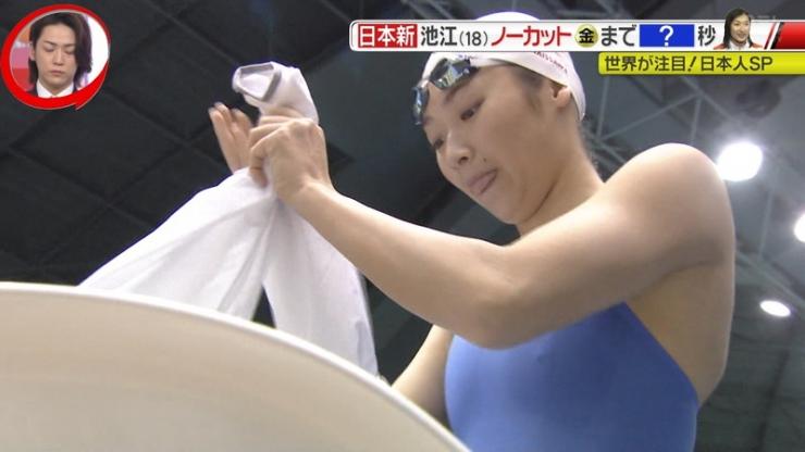 Rikako Ikee swimming suit image summary001