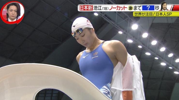 Rikako Ikee swimming suit image summary004