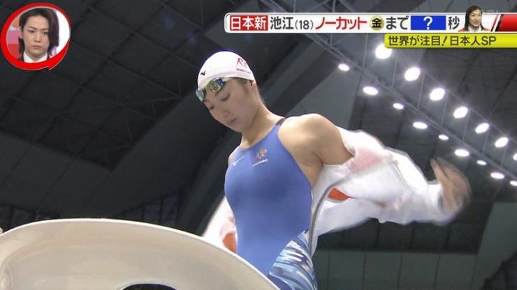 Rikako Ikee swimming suit image summary007
