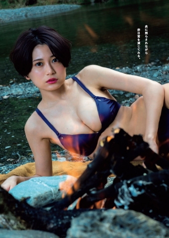 RaMu Witness her struggle in her swimsuit to survive on a deserted island004