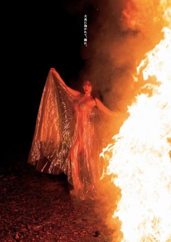 Tomomi Morisaki Campfire x Eros in an Inexperienced Zone004