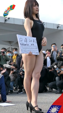 Mia Nakamine High Legged Swimsuit Image Black Photo Session001