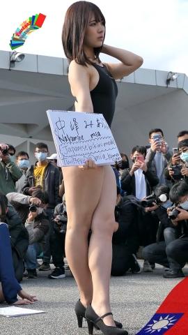 Mia Nakamine High Legged Swimsuit Image Black Photo Session002