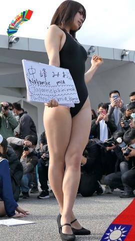 Mia Nakamine High Legged Swimsuit Image Black Photo Session003