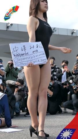 Mia Nakamine High Legged Swimsuit Image Black Photo Session005