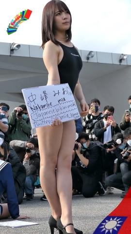 Mia Nakamine High Legged Swimsuit Image Black Photo Session006