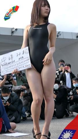 Mia Nakamine High Legged Swimsuit Image Black Photo Session014