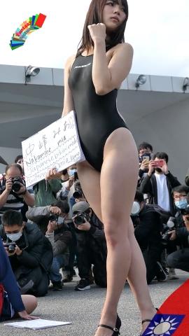 Mia Nakamine High Legged Swimsuit Image Black Photo Session015