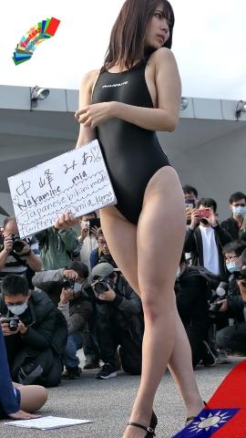 Mia Nakamine High Legged Swimsuit Image Black Photo Session016