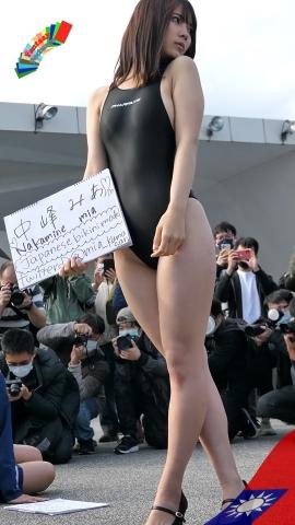Mia Nakamine High Legged Swimsuit Image Black Photo Session017