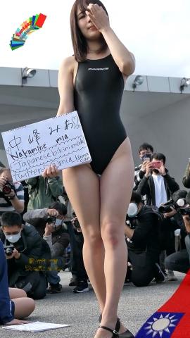 Mia Nakamine High Legged Swimsuit Image Black Photo Session019