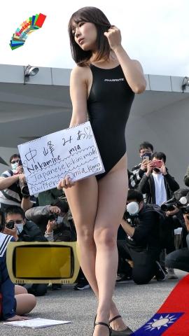 Mia Nakamine High Legged Swimsuit Image Black Photo Session022