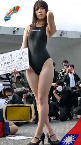 Mia Nakamine High Legged Swimsuit Image Black Photo Session023