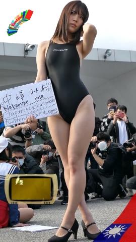 Mia Nakamine High Legged Swimsuit Image Black Photo Session024
