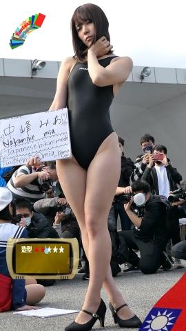 Mia Nakamine High Legged Swimsuit Image Black Photo Session025