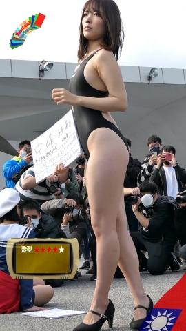 Mia Nakamine High Legged Swimsuit Image Black Photo Session026