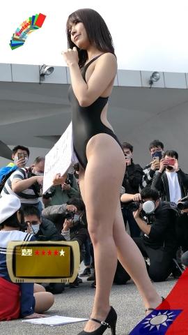 Mia Nakamine High Legged Swimsuit Image Black Photo Session027