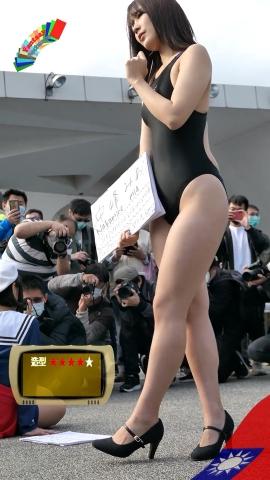 Mia Nakamine High Legged Swimsuit Image Black Photo Session028