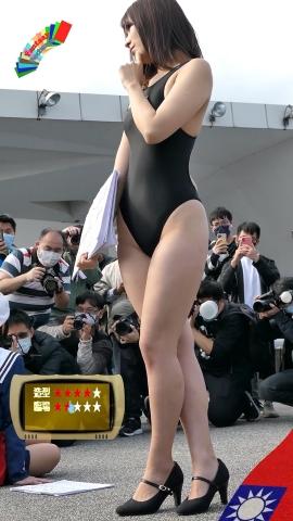 Mia Nakamine High Legged Swimsuit Image Black Photo Session033