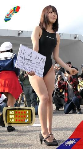 Mia Nakamine High Legged Swimsuit Image Black Photo Session040