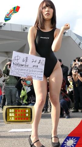 Mia Nakamine High Legged Swimsuit Image Black Photo Session044