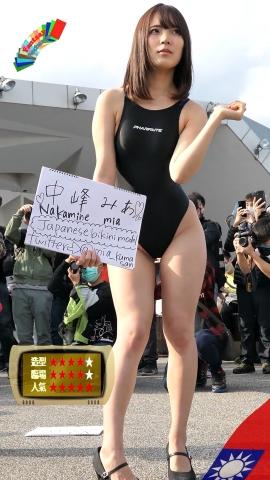 Mia Nakamine High Legged Swimsuit Image Black Photo Session045