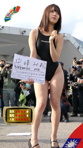 Mia Nakamine High Legged Swimsuit Image Black Photo Session046