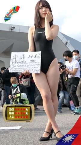 Mia Nakamine High Legged Swimsuit Image Black Photo Session051