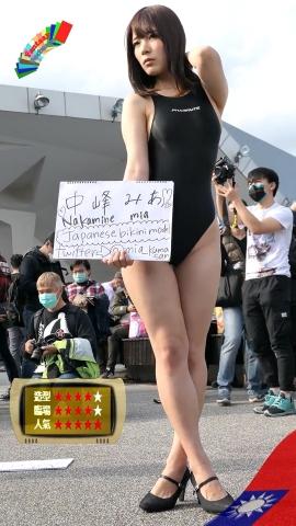 Mia Nakamine High Legged Swimsuit Image Black Photo Session052