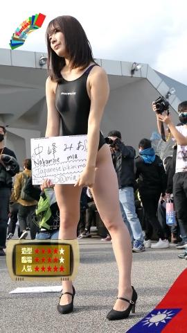 Mia Nakamine High Legged Swimsuit Image Black Photo Session054
