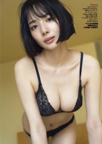 Saka Okada swimsuit gravure Artistic beauty of the 8th magnitude003