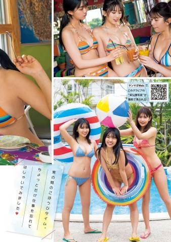 Aika Sawaguchi Runa Toyoda Haruka Arai Miss Magazine Grand Prix 3 Daughters Reward TRIP005