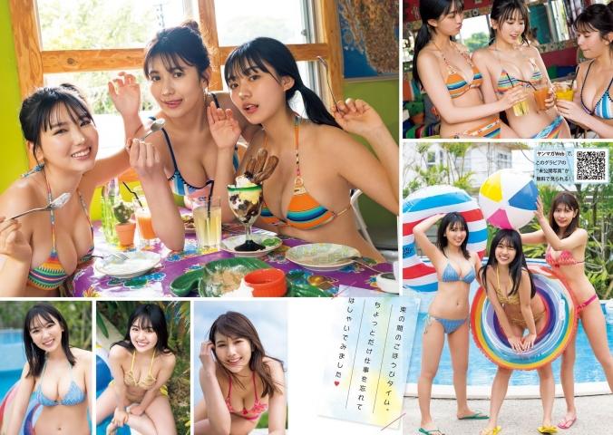 Aika Sawaguchi Runa Toyoda Haruka Arai Miss Magazine Grand Prix 3 Daughters Reward TRIP006