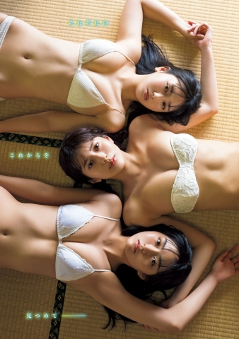 Aika Sawaguchi Runa Toyoda Haruka Arai Miss Magazine Grand Prix 3 Daughters Reward TRIP009