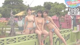 Aika Sawaguchi Luna Toyota Haruka Arai The most beautiful girls in Miss Maga056
