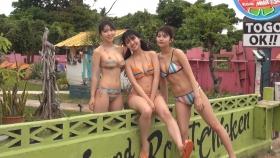 Aika Sawaguchi Luna Toyota Haruka Arai The most beautiful girls in Miss Maga059