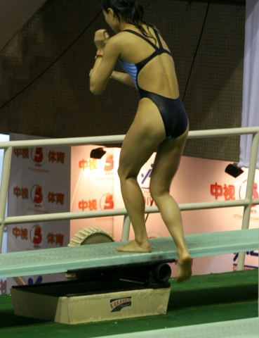 Swimsuit Competition: A compilation of older women in school swimsuits038
